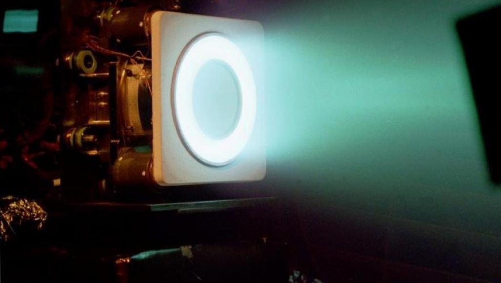 ARs XR-5 Hall Thruster